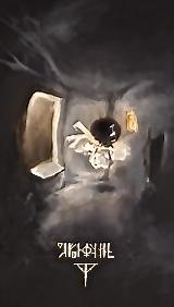 Visitation (Franck Fraysse), octobre 2015, huile sur bois, 67 x 43